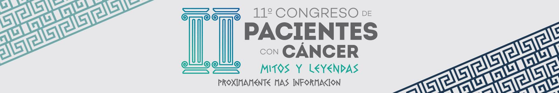 cabecera-web-aeal-11-congreso-gepac-2016